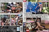 NHDTA-899 Women's Spree Estrus Enough To The Saddle Masturbation