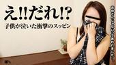 102716_191 熟女~孩子哭泣可悲的是素顔~尾花美優Z