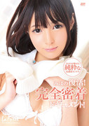 5R(LAF-69) LaForet Girl 69 完全復活 : みほのC