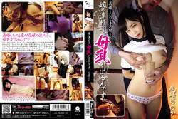 67avzhcra2c8 ACY 017   Teenage Asian Gal Lactating Breasts
