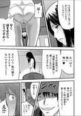Yamada Tahichi - Tsuma to Batsu