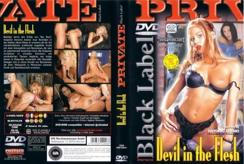 Порно devil blak gack