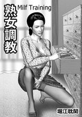 Horie Tankei Secret of Mother Ch 1-3