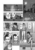 Horie Tankei - Secret of Mother Chapter 1-8