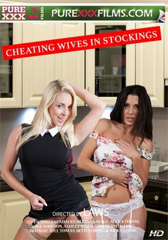 Cheating Wives in Stockings (2017)