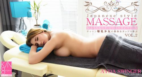 金8天国 1564 ブロンド美少女の身体をたっぷり弄ぶ JAPANESE STYLE MASSAGE AYDA SWINGER VOL2 / アイダ スウィンガー