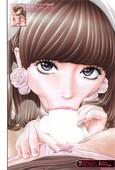 New hentai femdom comic by Seto Yuuki - Raspberry inc