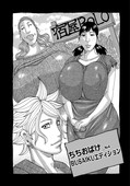 Jeanne DAck Chichiobake 4