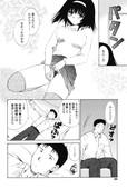 Shou Akira - Love Seasons