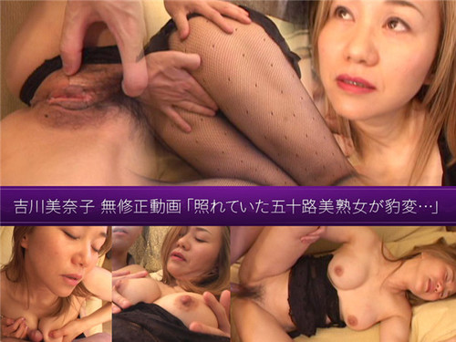 Jukujo-club 7139 熟女倶楽部 7139 吉川美奈子 無修正動画「照れていた五十路美熟女が豹変.」File: jukujo-club-7139.mp4Size: 914306513 bytes (871.95 MiB), duration: 00:59:12, avg.bitrate: 2059 kbsAudio: aac, 48000 Hz, 2 channels, s16, 128 kbs (und)Video: h264, yuv420p, 720×480, 1926 kbs, […]