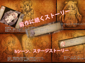Umai Neko - FIGHTING GIRL MEI Ver.0.2 (jap)