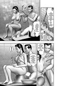 Horie Tankei - Secret of Mother Chapter 1-8