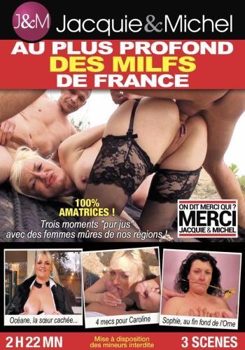 Франция сайты порно